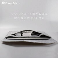 [PowerAction]ノートパソコンケースインナーケースMacbookAir/MacBookProRetina/ウルトラブック(ミニポーチ付き)