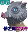 300 スリーハンドレッド イモータル マスク シルバー