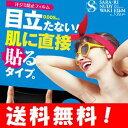 【送料無料】 NEW サラーリ ヌーディワキフィルムエア 2...