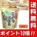 【あす楽対応】【送料無料】カンナのはなまる健康茶 400g 【ポイント...