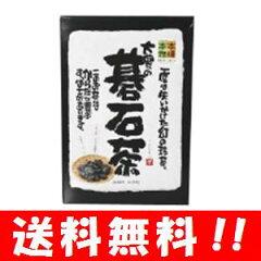 """【送料無料】碁石茶 50g テレビで話題の""""幻のお茶!""""独特の酸味が特徴の完全発酵茶です♪ お…"""