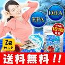 【メール便なら送料無料】生・生DHA&EPAパニックSOS 30粒入×2袋セット! 恵みの海をあなたの身体へ♪サプリメント/サプリ 青魚/栄養補助/健康食品 すべて/dha epa/dhaepa/魚油/サントリーdhaepa よりもお手頃♪/子ども/マックス/楽天/通販/格安