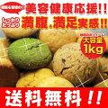 【送料無料】豆乳おからクッキー5種類1kg