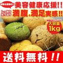 【送料無料】【あす楽対応】豆乳おからクッキー 5種類の味1kgセット ...