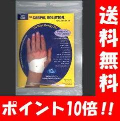 送料無料&あす楽対応&ポイント10倍!!更に安心の日本語版取り付け方法説明書も同梱しており...