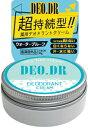 【送料無料】NEW 薬用デオDR 30g 【医薬部外品】 汗...