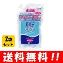 【送料無料】 超電水クリーンシュ!シュ!詰め替え用1000ml×2袋セ...