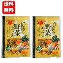 【送料無料】【あす楽対応】野菜のまんま 110g×2袋セット