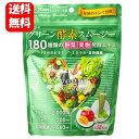 【送料無料】【あす楽対応】ベジエ グリーン酵素スムージー 2...