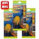 【送料無料】電磁波ブロッカー MAX mini V×3枚セット!!【ポイント20倍】 電子レンジや冷 ...