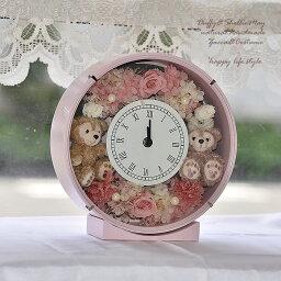 【送料無料】【結婚祝い】【ホワイトデー】【プロポーズ】【母の日】贈り物に♪ダッフィーシェリーメイの花時計【グッズ】*gift-154