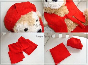 【名入れOK】 ダッフィー グッズ コスチューム シェリーメイ 還暦 母 プレゼント パペットduffy 赤いちゃんちゃんこ 帽子 ぬいぐるみセット kanreki-hp-dollset 洋服 定番