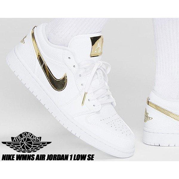 メンズ靴, スニーカー  NIKE WMNS AIR JORDAN 1 LOW SE27.5cm
