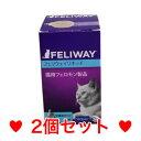 34【メール便・送料無料】ビルバック 猫用 フェリウェイリキッド(交換用)48ml [2個セット] その1
