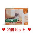OP【メール便・送料無料】猫用 アドバンテージプラス(1.6kg以上4kg未満) 0.4ml×3本 [2個セット] その1