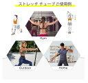トレーニングチューブ ゴムチューブ チューブ エクササイズ 八の字 女性 ダイエット 肩こり防止 ストレッチ 二の腕痩せ 背中痩せ 太もも痩せ ヒップアップ ダイエット用品 ヨガ ピラティス 家トレ 宅トレ フィットネス 2