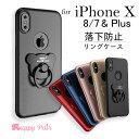 iphone x ケース iPhoneX カバー iPhone8 ケー...