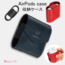 AirPodscaseエアポッズケースDuxDucis