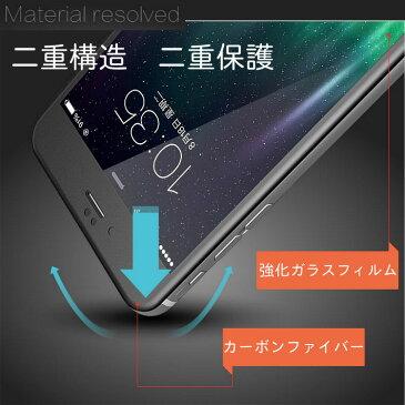 【フチ割れにくい】 iPhone11 ガラスフィルム iPhone11Pro 全面保護フィルム iPhone SE2 SE 2020 SE第2世代 iPhone8 iPhonexr x XS max iPhone用 アイフォン8 保護フィルム 保護ガラスカーボンファイバー ソフトフレームアイフォン7 繊維 強化ガラス 液晶保護 保護シール