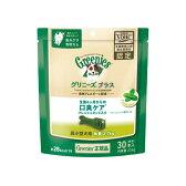 ■グリニーズ プラス 口臭ケア 超小型犬用 2-7kg 30P○