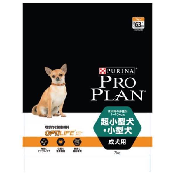 【送料無料】■PRO PLAN (プロプラン) 超小型犬・小型犬成犬用 7kg○