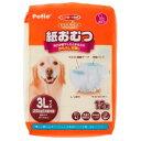■【Petio】 ペティオ 老犬介護用 紙おむつ/3Lサイズ 12枚○ その1