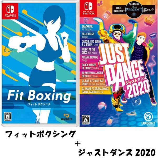 FitBoxingフィットボクシングジャストダンス2020-Switch任天堂スイッチエクササイズ2枚セット売りフィットネス