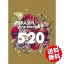 送料無料 ARASHI Anniversary Tour 5