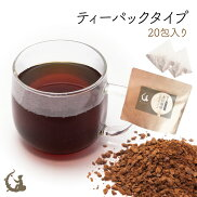 大豆コーヒ20包入り送料無料ティーパックマタニティーノンカフェイン