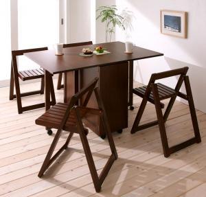 ダイニングテーブルセット 5点セット バタフライ伸長式ダイニングテーブルセット kippis