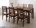 ダイニングテーブルセット 6人掛け おしゃれ 総無垢材 7点セット(テーブル幅180/チェア6脚)