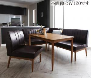 ダイニングテーブルセット 5人掛け 4点セット(テーブル幅150+ソファー+アームソファー+チェア1脚) 左アームタイプ モダン おしゃれ