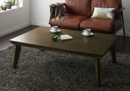 こたつテーブル おしゃれ 4尺長方形 80×120cm オールドウッド ヴィンテージ コタツ 炬燵