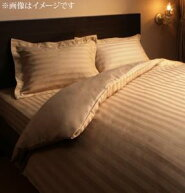 布団カバーセットシングルおしゃれベッド用3点セットホテルスタイルサテン生地