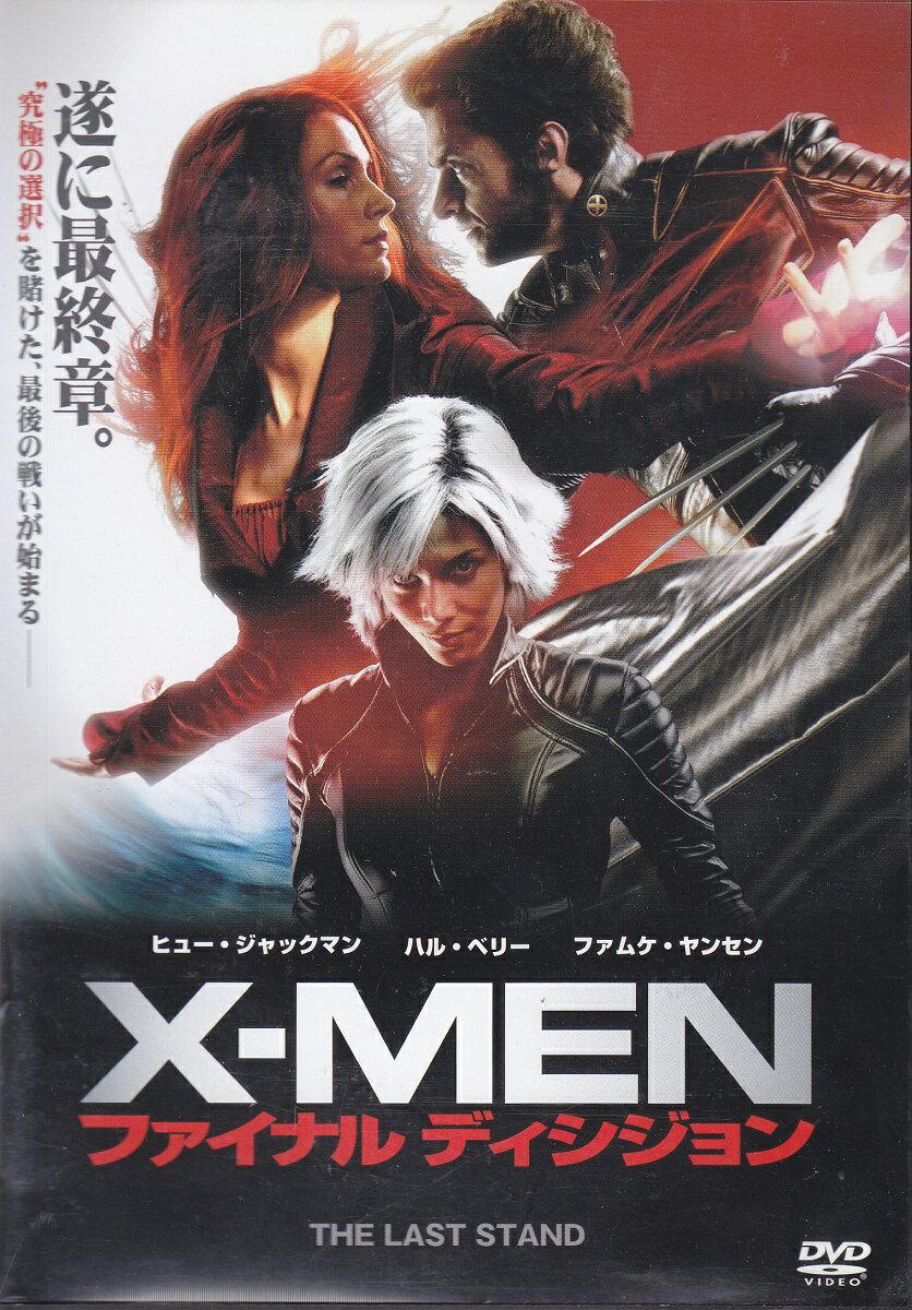 洋画, その他 X-MEN DVD