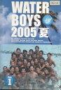 WATER BOYS 2005夏 1 瑛太/小出恵介/平岡祐太 【中古DVD/レンタル落ち/送料無料】