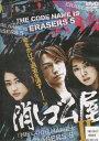 消しゴム屋 2城咲仁 小沢真珠  【中古DVD/レンタル落ち/送料無料】
