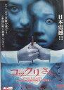 コックリさん イ・セウン 【中古DVD/レンタル落ち/送料無料】