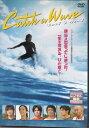 【送料無料】ra1230レンタルアップ 中古DVDキャッチ ア ウェーブ三浦春馬 加藤ローサ