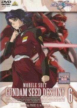 機動戦士ガンダム SEED DESTINY vol.6  【中古DVD/レンタル落ち/送料無料】