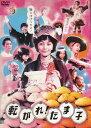 【送料無料】rd1007中古DVD レンタルアップ転がれ!たま子山田麻衣子 岸本加代子