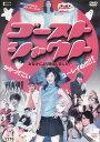 【送料無料】rb3647レンタルアップ 中古DVDゴーストシャウト滝沢沙織 井澤健