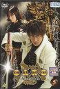 【送料無料】rb5296中古DVD レンタルアップGARO 牙狼 5第十七〜二十話小西大樹/肘井美佳