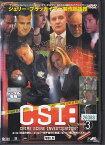 【送料無料】rd1338中古DVD レンタルアップCSI:科学捜査班SEASON3 vol.6ジェーリー・ブラッカイマー製作総指揮