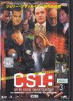 【送料無料】rd1341中古DVD レンタルアップCSI:科学捜査班SEASON3 vol.3ジェーリー・ブラッカイマー製作総指揮