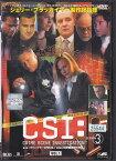 【送料無料】rd1343中古DVD レンタルアップCSI:科学捜査班SEASON3 vol.1ジェーリー・ブラッカイマー製作総指揮