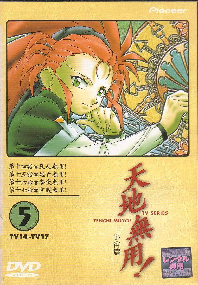 アニメ, TVアニメ  5 DVD