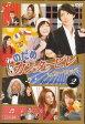 【送料無料】rb6729中古DVD レンタルアップのだめカンタービレinヨーロッパ 2上野樹里/玉木宏
