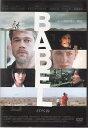 【送料無料】rd804中古DVD レンタルアップBABEL バベルブラッド・ピット 役所広司