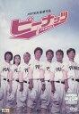 ピーナッツ PEANUTS内村光良 三村マサカズ  【中古DVD/レンタル落ち/送料無料】